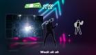 DanceStar Party, PlayStation Move, Move, dance, DanceStar, χορός, video review