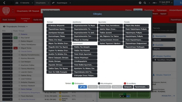 Football Manager 2014 Image 04