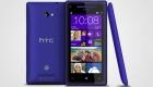 HTC Windows Phone 8X παρουσίαση δοκιμή video review, Windpws Phone OS HTC τεστ κάμερα video φωτογραφία