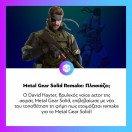 Όπως φαίνεται, το #MetalGearSolid Remake δεν είναι απλά μια φήμη... Διαβάστε περισσότερα στο www.enternity.gr . . . #enternitygr #videogames #gamingnews