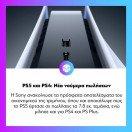 Η #Sony ανακοίνωσε τα πρόσφατα αποτελέσματα του οικονομικού της τριμήνου, όπου και αποκάλυψε πως το #PS5 έφτασε σε πωλήσεις τα 7.8 εκ. τεμάχια, ενώ μίλησε και για τα #PS4 και #PSPlus. Διαβάστε αναλυτικά στο www.enternity.gr! . . . #enternitygr #videogames