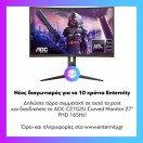 Οι διαγωνισμοί για τα 10 χρόνια Enternity συνεχίζονται. Διαβάστε στο www.enternity.gr, στον τομέα Gadgets/Διαγωνισμοί το πως μπορείτε να δηλώσετε συμμετοχή.