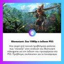 Με μόλις Full HD ανάλυση θα προσφέρεται το #Biomutant στο #PS5, τουλάχιστον για την περίοδο λανσαρίσματος. Διαβάστε αναλυτικά στο www.enternity.gr . . . #enternitygr #videogames #gamingnews #gamingmedia #gaming #instagaming #dailynews #dailyupdate #entern