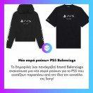 @balenciaga και @playstation ανακοίνωσαν τη συνεργασία τους για μια νέα σειρά ρούχων #PS5 που κοστίζουν παραπάνω από την ίδια την κονσόλα. Διαβάστε περισσότερα στο www.enternity.gr . . . #enternitygr #videogames #gamingnews #gamingmedia #gaming #instagami