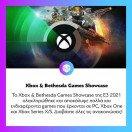 Όλες οι ανακοινώσεις από το Xbox & Bethesda Games Showcase στο www.enternity.gr. Δείτε όλα τα νέα games και παρακολουθήστε τα νέα trailers! . . . #enternitygr #videogames #gamingnews #gamingmedia #gaming #instagaming #dailynews #dailyupdate #enternity