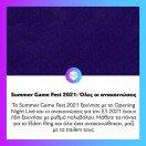 Όλες οι ανακοινώσεις από το Opening Night Live του Summer Game Fest και της #E3021 στο www.enternity.gr . . . . #enternitygr #videogames #gamingnews #gamingmedia #gaming #instagaming #dailynews #dailyupdate #enternity