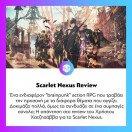 Κι όμως, το #ScarletNexus καταφέρνει να ξεχωρίσει. Διαβάστε το γιατί στο www.enternity.gr και στο αναλυτικό μας #review! . . #enternitygr #videogames #gamingnews #gamingmedia #gaming #instagaming #dailynews #dailyupdate #enternity