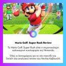 Διαβάστε τώρα στο www.enternity.gr το #review μας για το #MarioGolf Super Rush που κυκλοφορεί σύντομα για το #NintendoSwitch! . . . #enternitygr #videogames #gamingnews #gamingmedia #gaming #instagaming #dailynews #dailyupdate #enternity