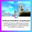 Η Happyland Games ετοιμάζει το GO Heroes: Prometheus και χρειάζεται στη στήριξή σας. Δείτε μια ενδιαφέρουσα συνέντευξη στο www.enternity.gr . . . #enternitygr #videogames #gamingnews #gamingmedia #gaming #instagaming #dailynews #dailyupdate #enternity
