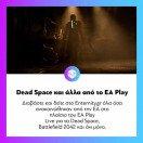 Διαβάστε τα όσα ανακοινώθηκαν στο χθεσινό #EAPlay της @ea για τα #DeadSpace, @battlefield 2042 και όχι μόνο. Όλες οι πληροφορίες και τα trailers στο www.enternity.gr . . . #enternitygr #videogames #gamingnews #gamingmedia #gaming #instagaming #dailynews #