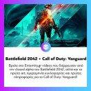 Διαβάστε στο www.enternity.gr όλες τις νέες πληροφορίες για το #CallOfDuty #Vanguard και δείτε τα πρώτα videos που διέρρευσαν από την closed alpha του #Battlefield2042. . . . #enternitygr #videogames #gamingnews #gamingmedia #gaming #instagaming #dailynew