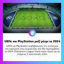 Για άλλα τρία χρόνια πάνε χέρι-χέρι η @uefa_official και το @playstation στο πλαίσιο της χορηγικής συνεργασίας για το @uefachampionleague! Διαβάστε περισσότερα στο www.enternity.gr . . . #enternitygr #videogames #gamingnews #gamingmedia #gaming #instagami