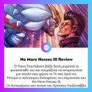 Αξίζει να ασχοληθείτε με το No More Heroes III στο Nintendo Switch; Η απάντηση στο #review του Χρήστου Χατζησάββα που μπορείτε να βρείτε στο www.enternity.gr . . . #enternitygr #videogames #gamingnews #gamingmedia #gaming #instagaming #dailynews #dailyupd