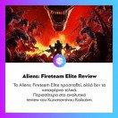 Μάλλον δεν πήγε και ιδιαίτερα καλά αυτό... Διαβάστε το #review μας για το Aliens: Fireteam Elite στο www.enternity.gr! . . . #enternitygr #videogames #gamingnews #gamingmedia #gaming #instagaming #dailynews #dailyupdate #enternity