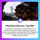 Η ομάδα του @playstation ανακοίνωσε πολλά και ενδιαφέροντα παιχνίδια όπως #GodofWarRagnarok, #SpiderMan2 και άλλα. Διαβάστε τα πάντα και δείτε όλα τα νέα trailers στο www.enternity.gr . . . #enternitygr #videogames #gamingnews #gamingmedia #gaming #instag