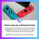 Επιβεβαιώθηκαν οι φήμες για την πτώση τιμής του #NintendoSwitch και η νέα τιμή έχει άμεση ισχύ και στην Ελλάδα. Διαβάστε αναλυτικά στο www.enternity.gr . . . #enternitygr #videogames #gamingnews #gamingmedia #gaming #instagaming #dailynews #dailyupdate #e