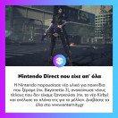 Όλες οι ανακοινώσεις από το Nintendo Direct. Μάθετε και δείτε τα πάντα στο www.enternity.gr . . . #enternitygr #videogames #gamingnews #gamingmedia #gaming #instagaming #dailynews #dailyupdate #enternity