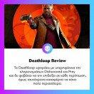 Το #review μας για το #Deathloop είναι τώρα online! Διαβάστε το στο www.enternity.gr . . . #enternitygr #videogames #gamingnews #gamingmedia #gaming #instagaming #dailynews #dailyupdate #enternity
