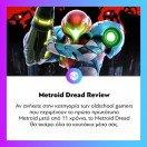 Διαβάστε το αναλυτικό μας #review για το #MetroidDread, την επόμενη σημαντική κυκλοφορία του #NintendoSwitch, στο www.enternity.gr! . . . #enternitygr #videogames #gamingnews #gamingmedia #gaming #instagaming #dailynews #dailyupdate #enternity