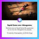 Σύντομα θα δούμε κάτι σε #squidgame στα videogames. Περισσότερα στο www.enternity.gr . . . #enternitygr #videogames #gamingnews #gamingmedia #gaming #instagaming #dailynews #dailyupdate #enternity