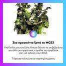 Το #MGS3 ξανά στο προσκήνιο. Τι λένε οι νεότερες πληροφορίες; Διαβάστε στο www.enternity.gr . . . #enternitygr #videogames #gamingnews #gamingmedia #gaming #instagaming #dailynews #dailyupdate #enternity