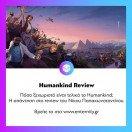 Αξίζει να ασχοληθείτε με το #Humankind; Η απάντηση στο review μας στο www.enternity.gr! . . . #enternitygr #videogames #gamingnews #gamingmedia #gaming #instagaming #dailynews #dailyupdate #enternity