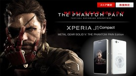 Metal Gear Solid 5 tablets, Metal Gear Solid 5 smartphone, Metal Gear Solid 5, Xperia J1 Compact Metal Gear Solid 5: The Phantom Pain Edition
