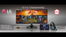 LoL Championship, πρωτάθλημα LoL Ελλάδα, LG LoL Championship, LoL, League of Legends, LG