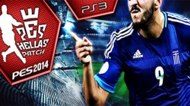 PS3 PES 2014 patch v2, PS3 PES 2014 patch, ελληνικό Patch PES 2014, ελληνικό Patch wehellas pes 2014, pes 2014 wehellas greek patch