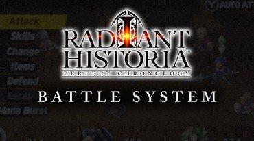 Νέο trailer για το Radiant Historia: Perfect Chronology
