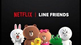 Netflix: Νέα σειρά με τις μασκότ του Line app (trailer)