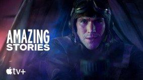 Πρώτο trailer για τη σειρά Amazing Stories του Steven Spielberg