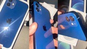 Πρώτα unboxing videos του iPhone 12, λίγο πριν την κυκλοφορία του