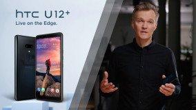 Η HTC αποκάλυψε το U12+