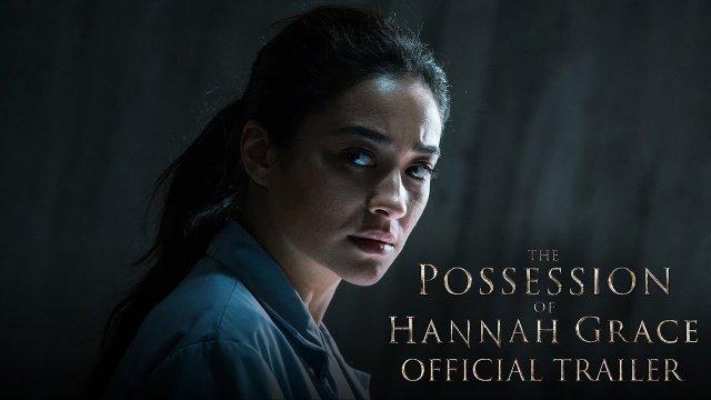 Επίσημο trailer για την ταινία The Possession of Hannah Grace