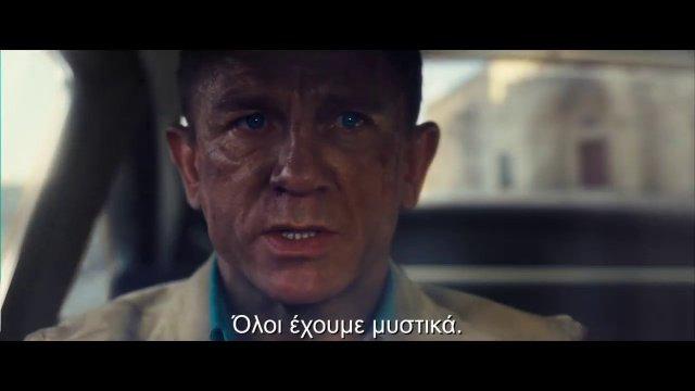 Επίσημο ελληνικό trailer για τη νέα ταινία James Bond με τίτλο No Time To Die