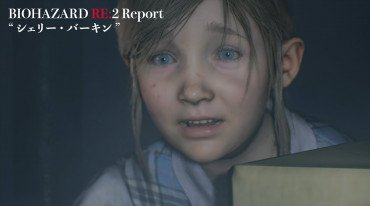 H Capcom συνεχίζει τα σύντομα trailers για το Resident Evil 2 remake