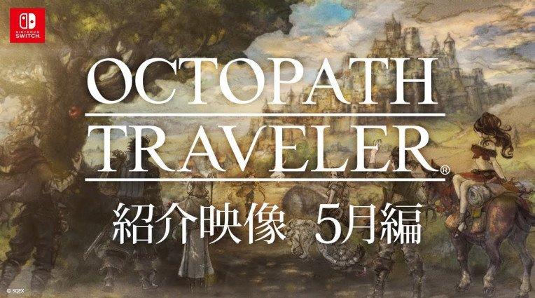 Νέο overview trailer για το Octopath Traveler