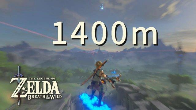 Απίστευτη βολή 1400 μέτρων στο The Legend of Zelda: Breath of the Wild εξοντώνει Guardian (video)