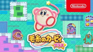 Overview trailer για το Kirby's Extra Epic Yarn