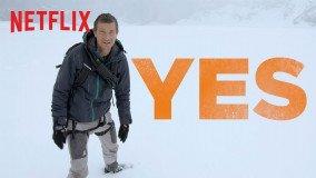 Netflix: Στα χέρια των θεατών οι επιλογές για το νέο interactive show You vs. Wild