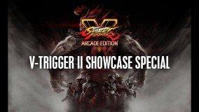 Παρουσίαση των V Trigger II moves του Street Fighter V: Arcade Edition