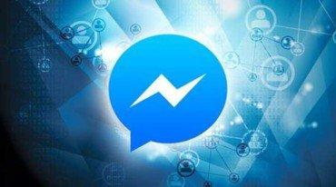 1.3 δισ. άνθρωποι χρησιμοποιούν το Messenger κάθε μήνα
