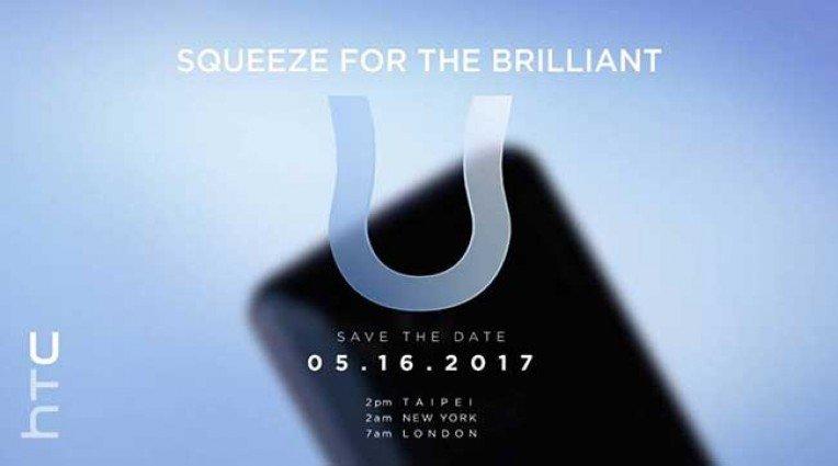 HTC U: Το squeezable smartphone της HTC