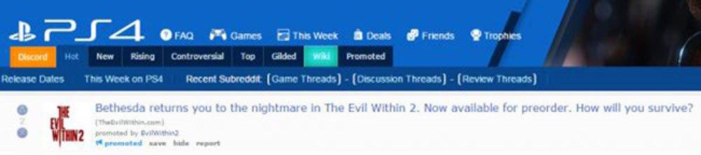 Διαρροή και για το The Evil Within 2 - Enternity gr