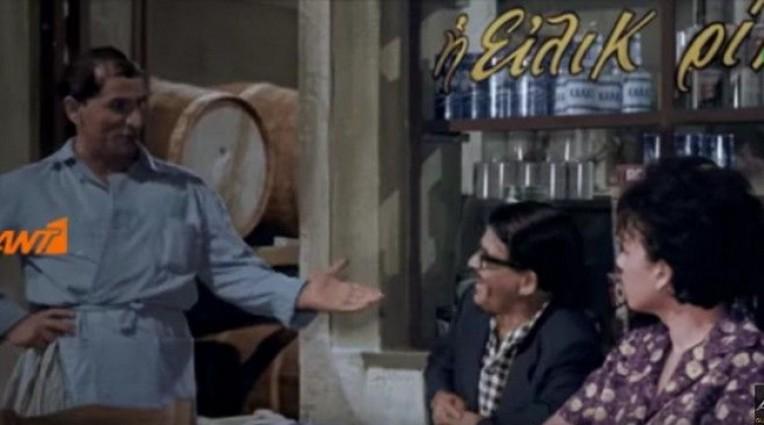 Επιστρέφει έγχρωμη η ταινία «Της Κακομοίρας» στον ΑΝΤ1