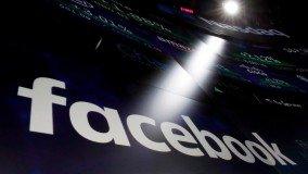 Χαρακτηριστικό για Petitions έρχεται στο Facebook