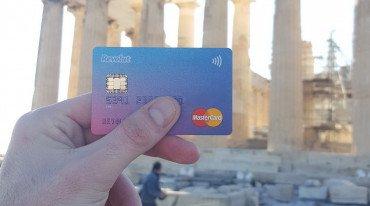 Επίσημα στην Ελλάδα η Revolut