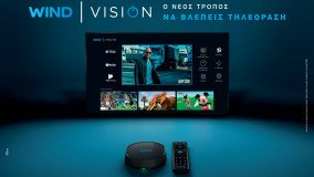 WIND Vision: Η WIND ανακοίνωσε τη συνδρομητική της πλατφόρμα τηλεόρασης