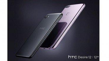 Η HTC αποκάλυψε τα Desire 12+ και Desire 12